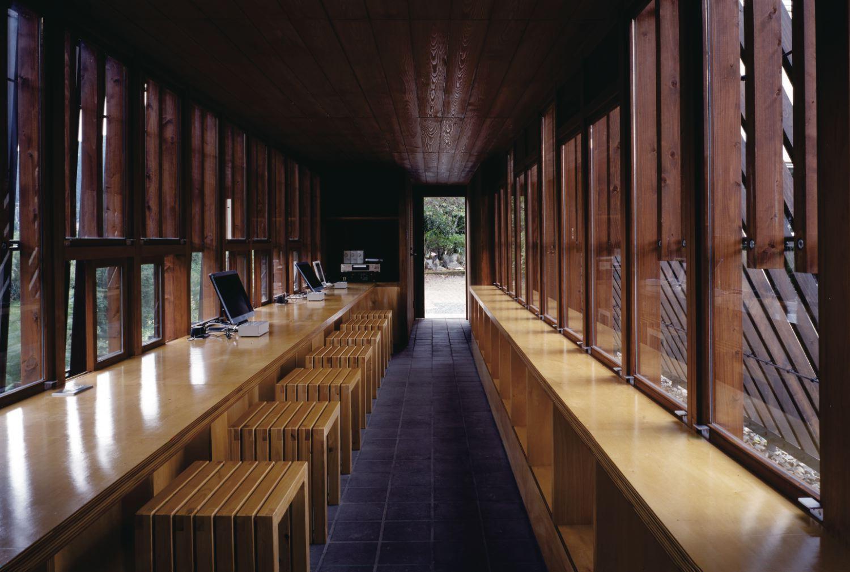 ouchiyama